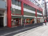 まいばすけっと 石川町駅前店