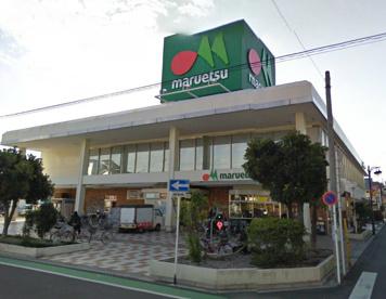 マルエツ西川口東口店の画像1