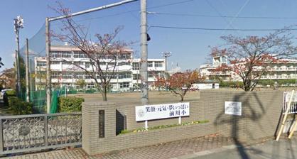 前川小学校の画像1