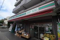 ローソンストア100 LS日野高幡台店