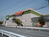 ユニディ稲毛海岸店