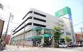 SUPER MARKET FUJI(スーパーマーケットフジ) 横浜南店の画像1