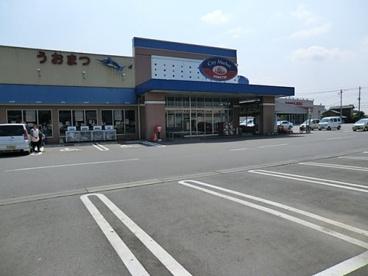 City Market(シティーマーケット)うおまつ 本店の画像1