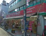 トウブドラッグ並木店