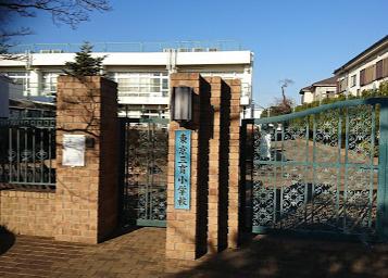 私立東京三育小学校の画像1