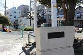 中島町公園