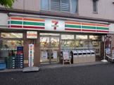 セブンイレブン 横浜井土ヶ谷中町店