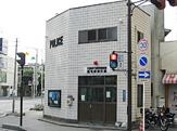 稲毛駅前交番