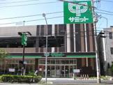 サミットストア 井土ヶ谷店