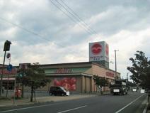 マルヨシセンター 西条店