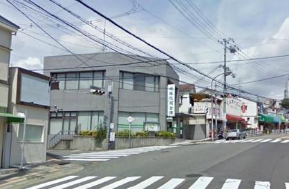 姫路信用金庫 名倉支店の画像1