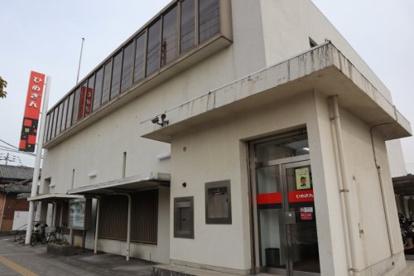 愛媛銀行西条支店の画像1