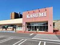 KASUMI(カスミ) 万博記念公園駅前店の画像1