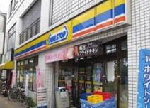 ミニストップ 王子本町店
