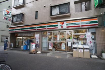 セブンイレブン 練馬旭丘1丁目店の画像1
