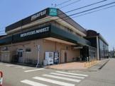 スーパーマルイ 寺尾台店