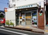 世田谷粕谷郵便局