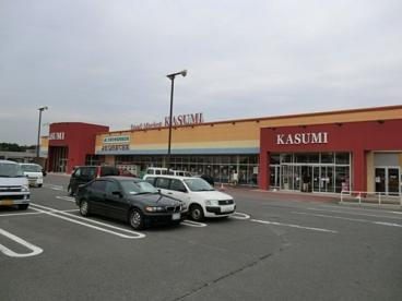 KASUMI(カスミ) みどりの駅前店の画像1