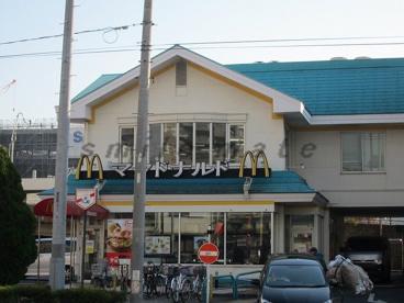 マクドナルド新子安店の画像1