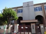 養徳小学校
