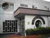 天沼児童館
