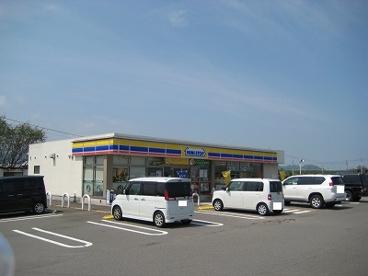 ミニストップ 西条高田店の画像1