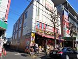ドン・キホーテ 荻窪駅前店