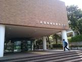 荻窪地域区民センター