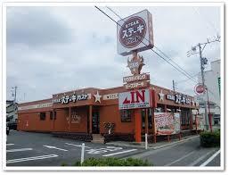 ステーキガスト 岐阜鏡島店の画像1