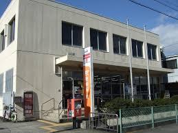 鏡島郵便局の画像1