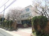 京都市立 勧修小学校