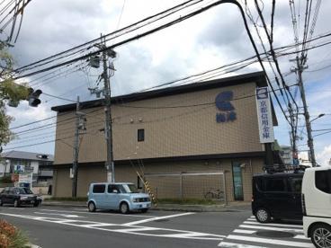 京都信用金庫梅津支店の画像1