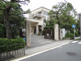 京都市立 鏡山小学校