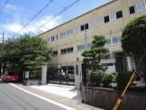 京都市立 音羽川小学校