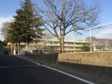 富里市立根木名小学校