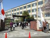 京都市立 小野小学校