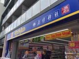 薬 マツモトキヨシ 荻窪店