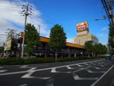 ドン・キホーテ千葉中央店