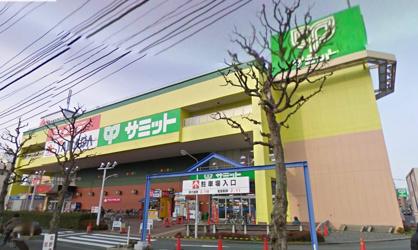 サミットストア 町田旭町店の画像1
