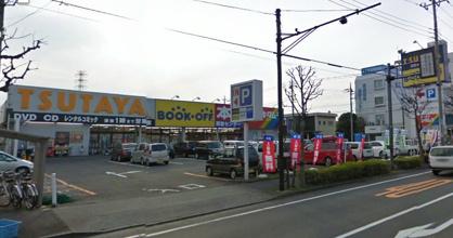 ツタヤ 町田旭町店の画像1
