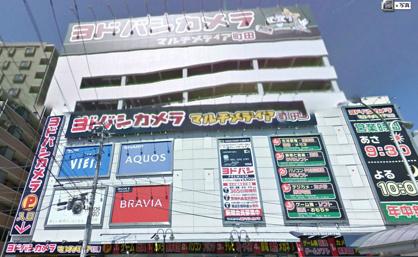 ヨドバシカメラマルチメディア館の画像1