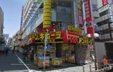ドンキホーテ 町田駅前店