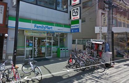 ファミリーマート 原町田四丁目店の画像1