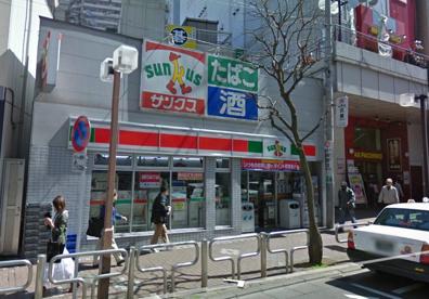 サンクス 町田駅前大通り店の画像1