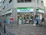 ファミリーマート八幡山駅北店