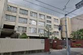 大阪市立鴫野小学校
