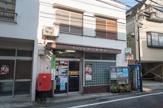 高円寺北三郵便局