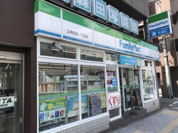 ファミリーマート上本町西一丁目店の画像1