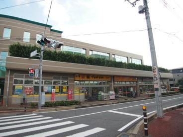 マツモトキヨシ千葉弁天町店の画像1