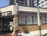 セブンイレブン大阪南久宝寺一丁目店